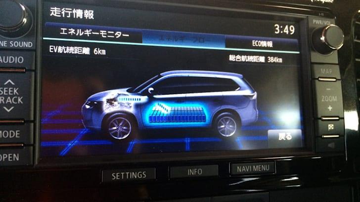 2014-Mitsubishi-Outlander-PHEV-Review-54
