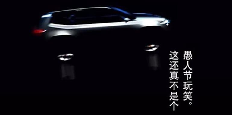jeep-shanghai-teaser-side