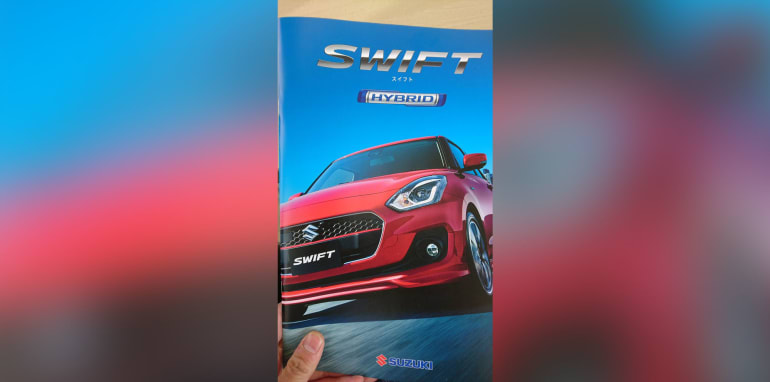 suzuki-swift-brochure-cover