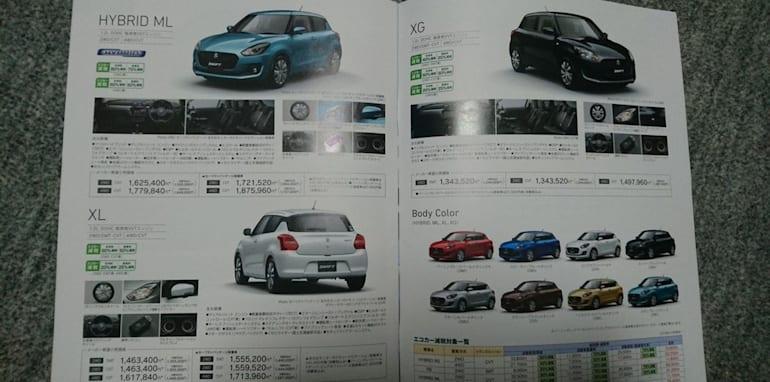suzuki-swift-brochure-xg-xl-ml