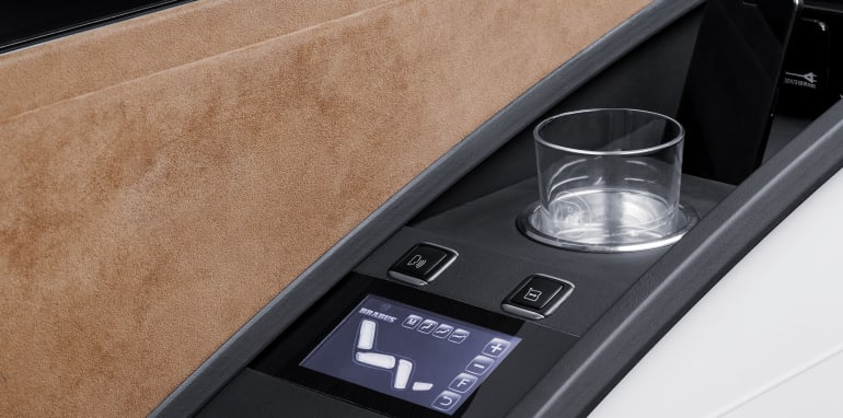 Brabus Business Lounge - seat controller