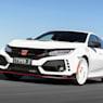 Honda Australia: 'No changes' for Civic Type R despite UK plant closure