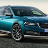 2020 Skoda Superb Scout, Skoda Karoq Sportline launching with petrol particulate filter