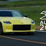 2022日产Z确认为8月17日揭示