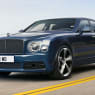2020 Bentley Mulsanne 6.75 Edition marks the end of the line
