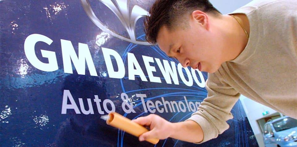 GM Daewoo opens new proving ground