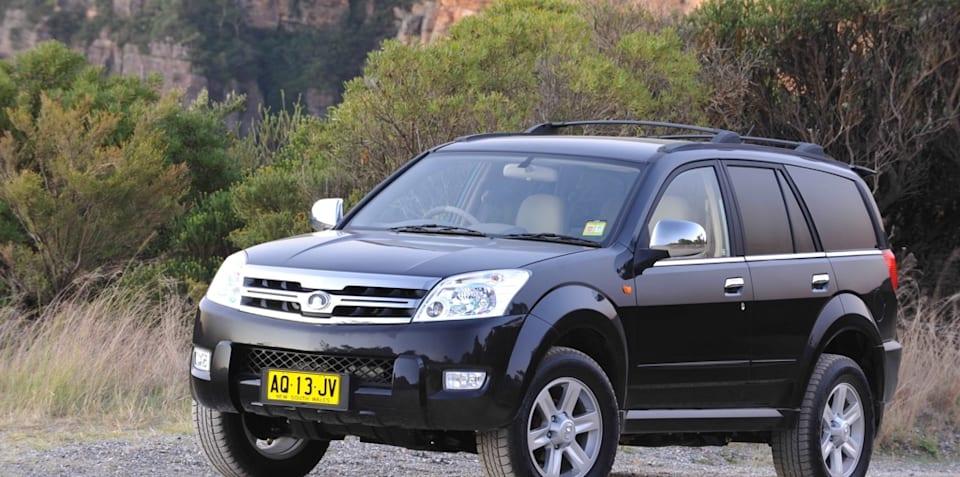 Great Wall Motors to expand range