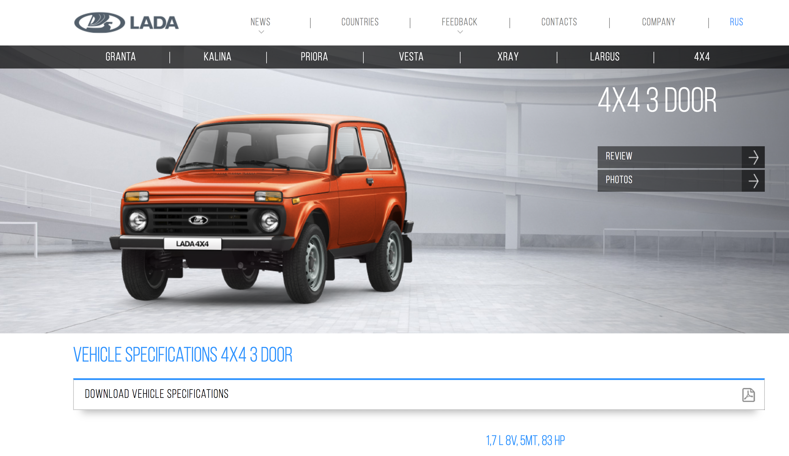 New Lada Niva for 2018    Could it be? | CarAdvice