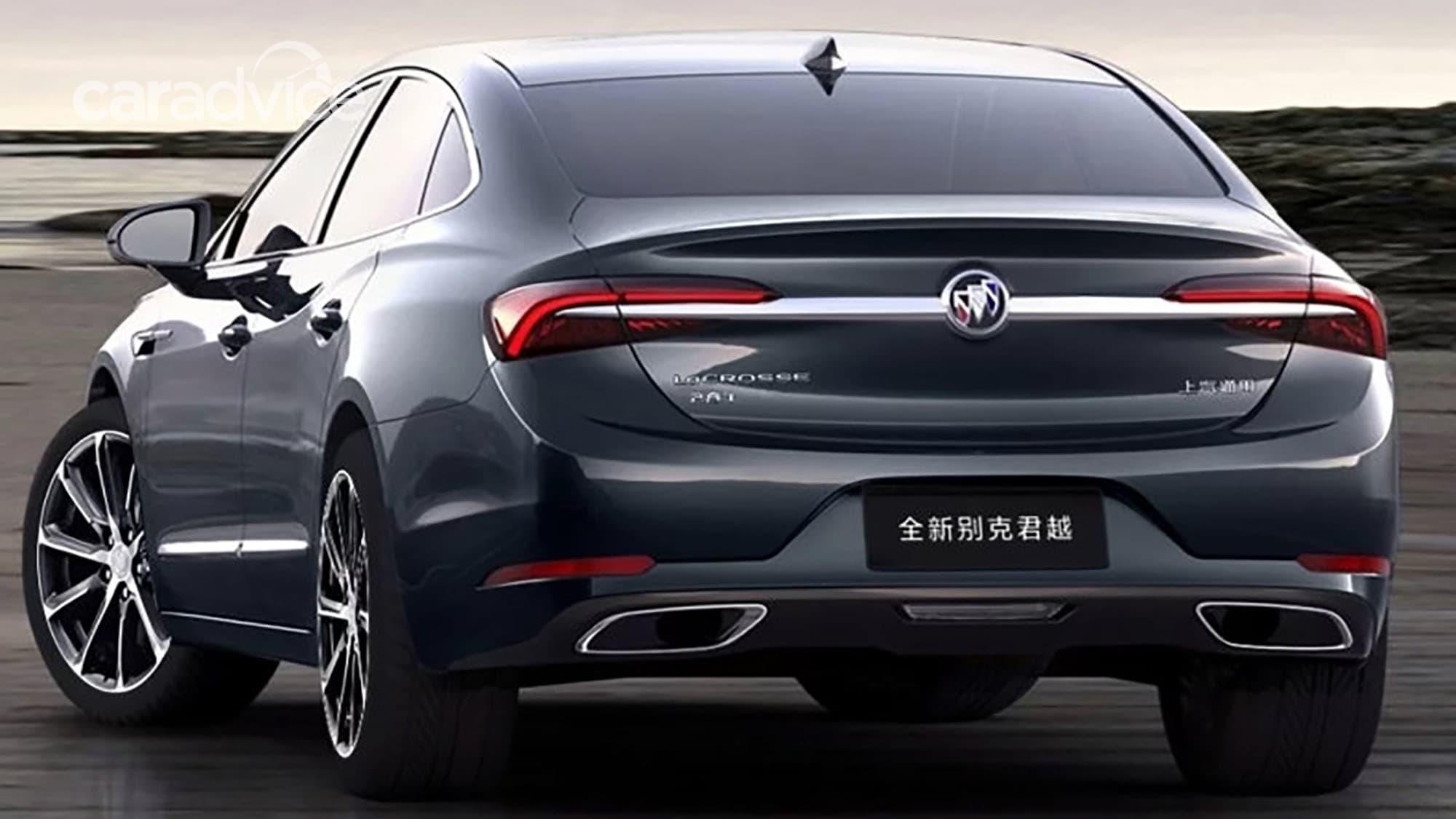 China Wm 2020